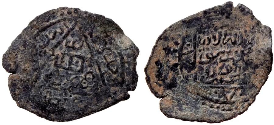 Ancient Coins - AQ QOYUNLU ANONYMOUS Æ FALS