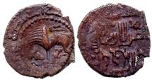 World Coins - ISLAMIC BEGTIMURIDS Æ DIRHEM of SAYFALDIN BEGTIMUR 589 AH 8.0 GR & 23,36 MM