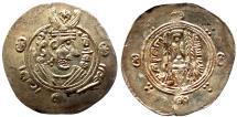 Ancient Coins - ARAB-SASANIAN AR 1/2  DRACHM of KHUSRU II 1.8 GR & 23,73 MM