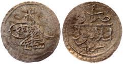 World Coins - OTTOMAN AR 1 PARA of SELIM III 1203/4 ISLAMBOL 14 MM & 0.2 GR