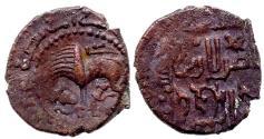 World Coins - ISLAMIC BEGTIMURIDS Æ DIRHEM of SAYFALDIN BEGTIMUR 589 AH 8.0 GR & 23,36 MM