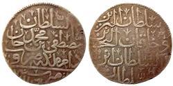 World Coins - OTTOMAN AR 40 PARA of MUSTAFA II AH 1106 IZMIR 18.0 GR & 35,79 MM