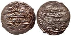 World Coins - ERETNIDS AR AKCHE of ALAADDIN ALI NM & ND FLAN 1.8 GR & 19,93 MM