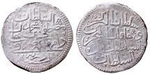 World Coins - OTTOMAN AR QURUSH of MUSTAFA II AH 1106  EDIRNE MINT  18.6 GR & 39 MM