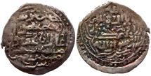 World Coins - ILKHANID GHAZAN MAHMUD AR DIRHAM AH 699 TOKAT  1.9 GR & 22,91 MM