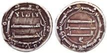 World Coins - ABBASID AR DIRHAM AH 159 MADINAT AL SALAM 2.9 GR & 23 MM