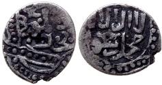 World Coins - BAHRI MAMLUK AL MUAYYAD SHAYKH AR DIRHAM