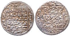 World Coins - SELJUQ of RUM KAYKHUSRAW II AR DIRHAM AH 642 SIWAS 2.9 GR & 24 MM
