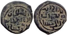 World Coins - SELJUQ of RUM KAYKAUS I Æ FALS NM & ND UNPUBLESHED RRR
