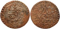 World Coins - OTTOMAN TUNISIA AR 4 KHARUB of MAHMUD II AH 1252 TUNUS 9.9 GR & 32 MM