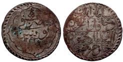 World Coins - OTTOMAN TUNISIA AR 4 KHARUB of MAHMUD II AH 1243 TUNUS 10.2 GR & 32,33 MM