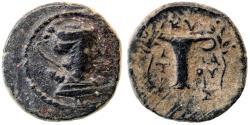 Ancient Coins - AEOLIS KYME Æ 3.3 GR & 15 MM