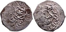 World Coins - OTTOMAN AR 10 DIRHAM of MURAD III AH 982 JANJAH SCARSE COIN