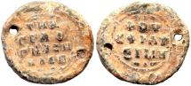 Ancient Coins - BYZANTINE LEAD SEAL 10th CENTURY AD 11.5 GR & 25 MM