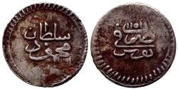 World Coins - OTTOMAN TUNISIA AR 2 KHARUB of MAHMUD I AH 1151 TUNUS 2.8 GR & 20,26 MM