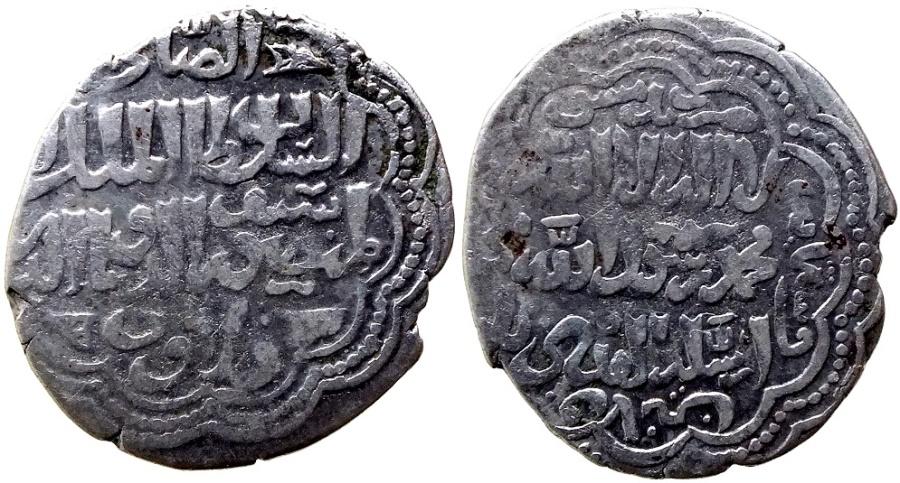 World Coins - BAHRI MAMLUK AL MANSUR QALAUN AR DIRHAM DIMASHQ AH 687