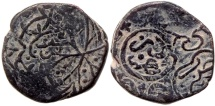 Ancient Coins - AQ QOYUNLU ANONYMOUS Æ FALS RUHA MINT RRR