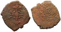 World Coins - SALDUQID Æ FALS of IZZALDIN SALGUQ NM & ND 4.7 GR & 23 MM