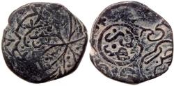 World Coins - AQ QOYUNLU ANONYMOUS Æ FALS RUHA MINT RRR