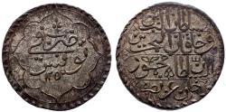 World Coins - OTTOMAN TUNISIA AR 4 KHARUB of MAHMUD II AH 1250 TUNUS 11.7 GR & 31,24 MM