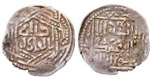 World Coins - ILKHANID AR DIRHAM QAAN AL ADIL TYPE AH 680  TABRIZ MINT 2.8 GR & 24 MM