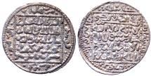 World Coins - SELJUQ of RUM KAYKHUSRAW II AR DIRHAM AH 642 KONYA 2.9 GR & 24 MM