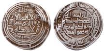 World Coins - UMAYYAD AR DIRHAM AH 95 WASIT MINT 2.8 GR & 26 MM