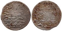 World Coins - OTTOMAN AR 40 PARA of AHMED III AH 1115 KONSTANTINIYE 26.3 GR & 39,84 MM
