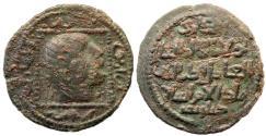 World Coins - ARTUQIDS Æ DIRHEM of QUTB AL DIN GHAZI II NM & ND   11.8 GR & 29 MM