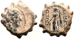 Ancient Coins - SELEUKID KINGS of ANTIOCHOS VI AKE-PTOLEMAIS MINT Æ 5.6 GR & 19,02 MM
