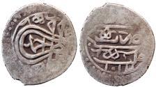 World Coins - OTTOMAN SYRIA AR DIRHAM AHMED I 1012 AH HALEP MINT 2.5 GR & 18,09 MM
