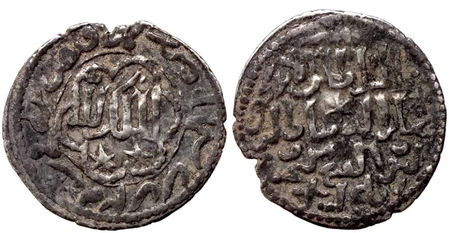 World Coins - SELJUQ of RUM KAYKHUSRAW III AR DIRHAM KAYSERI 666/2 AH