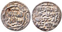 World Coins - ILKHANID AR DIRHAM ABAQA KHAN ANONYMOUS AH 673  TABRIZ MINT 2.8 GR & 20 MM