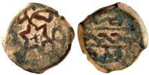 World Coins - OTTOMAN Æ ANONYMOUS MANGHIR KOSTANTINIYE MINT  2.8 GR & 15 MM