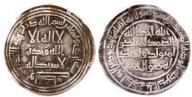 World Coins - UMAYYAD AR DIRHAM AH 91 WASIT MINT 2.6 GR & 26 MM