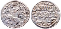 World Coins - SELJUQ of RUM AR DIRHAM of KAYKHUSRAW II AH 641 KONYA 3.0 GR & 22 MM