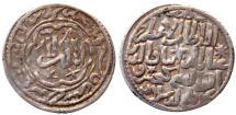 World Coins - SELJUQ of RUM AR DIRHAM of KAYKHUSRAW III AH 666 MAGDAN LULUE 3.0 GR & 23 MM