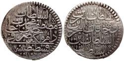 World Coins - OTTOMAN AR 40 PARA of MUSTAFA II AH 1106 KONSTANTINIYE 18.4 GR & 38,07 MM