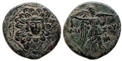 Ancient Coins - PONTOS AMISOS Æ 7.8 GR & 21,24 MM