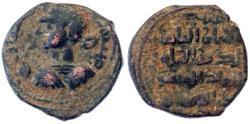 World Coins - ZANGID of SINJAR QUTBALDIN MUHAMMAD SINJAR 599 AH 25 MM & 11.4 GR