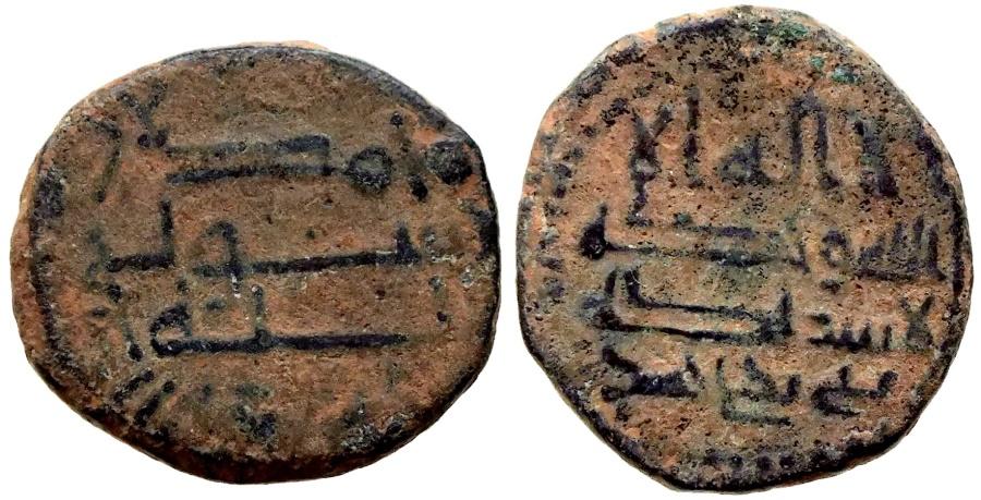 World Coins - ABBASID Æ FALS QINNASRIN 157 AH GOVERNOR AHMAD