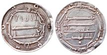 World Coins - ABBASID AR DIRHAM AH 171 MADINAT AL SALAM 2.9 GR & 24 MM