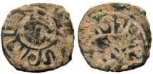World Coins - CILICIA ARMENIA HETOUM II Æ SEATED KARDEZ 3.9 GR & 20 MM