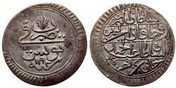 World Coins - OTTOMAN TUNISIA AR 8 KHARUB of ABDULHAMID I AH 1192 TUNUS 6.9 GR & 27,88 MM