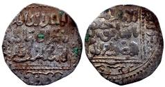World Coins - AYYUBID AL SALIH AL DIN AYYUB AR DIRHAM AH 6XX DIMASHQ 3.0 GR & 21,35 MM