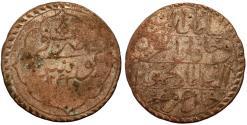 World Coins - OTTOMAN TUNISIA AR 4 KHARUB of MAHMUD II AH 1243 TUNUS 10.2 GR & 32 MM