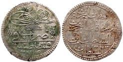 World Coins - OTTOMAN AR 40 PARA of AHMED III AH 1115 KONSTANTINIYE 25.8 GR & 38,45 MM