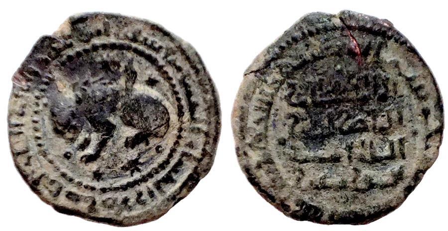World Coins - ISLAMIC AYYUBID Æ DIRHEM of AL NASIR AL SALAHALDIN YUSUF ( SALADIN ) 583 AH 11.3 GR & 27,53 MM