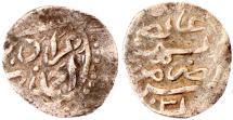 World Coins - OTTOMAN EGYPT MURAD IV AR AKCHE AH 1031 MSIR MINT  0.8 GR & 15 MM