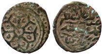 World Coins - ILKHANID Æ FALS of MUHAMMAD KHAN ERZURUM MINT & ND 1.9 GR & 16 MM